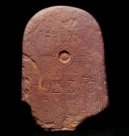 osgyth-stone-450x474